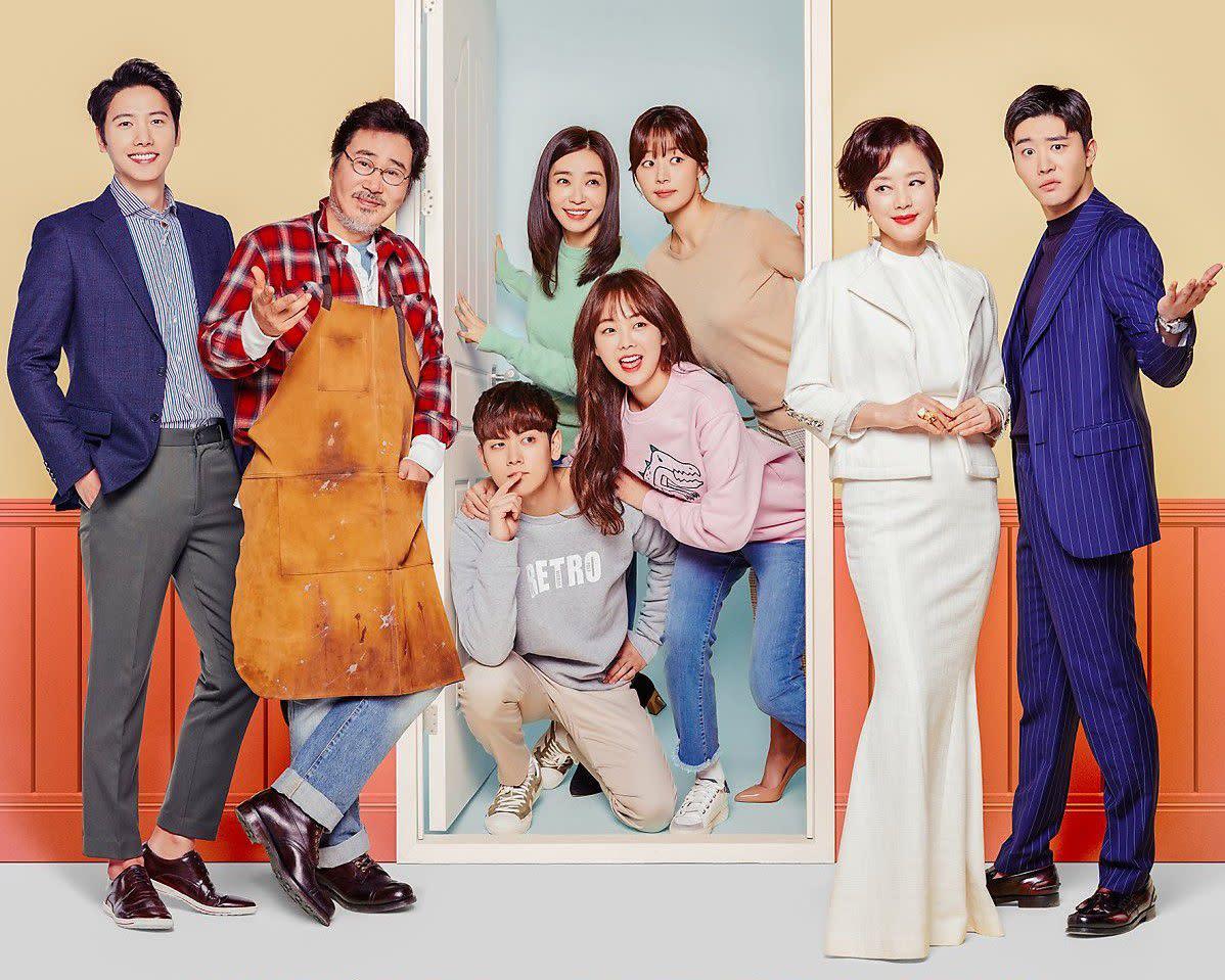 韓國電視劇大賞《一起生活吧》勇奪四項大獎