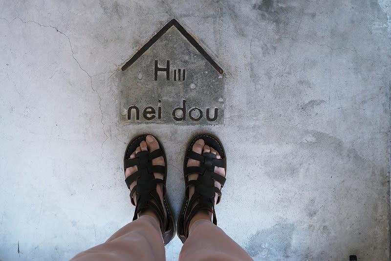 Hi Nei Dou