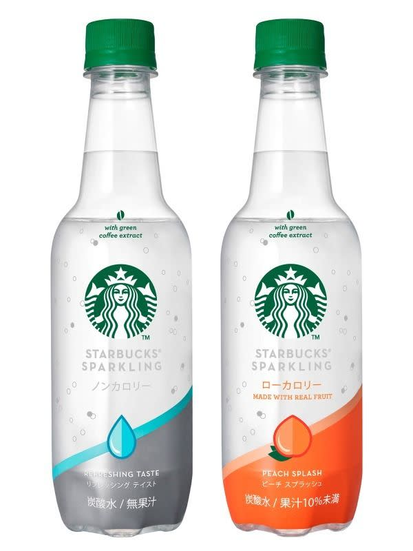 Starbucks 氣泡飲