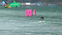 鏡爆頭條》郭彥均節目效果做過頭 美胸女星溺水險釀意外