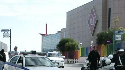 Raw: 2 Wounded in Greece Mall Blast
