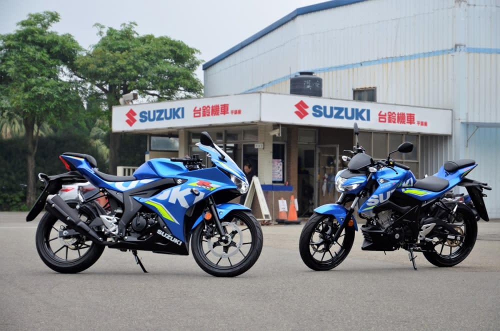GSX-R150、GSX-S150