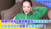 韓國人特有8個肢體語言你知道幾個? 以後看到他們扶脖子先逃再說了!