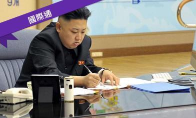 最新!示弱了?北韓發出聲明