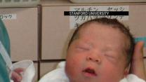 Experiment Helps Infertile Woman Give Birth