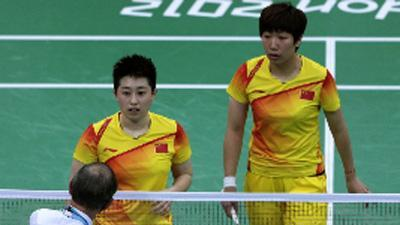 Olympic badminton players disqualified