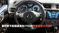 【新車速報】三箭齊發逆襲之戰!Nissan Sentra改款新上陣!