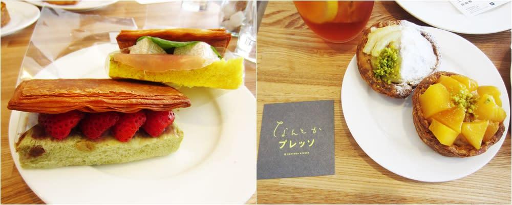 自由之丘咖啡廳Bread,Espresso & 自由形