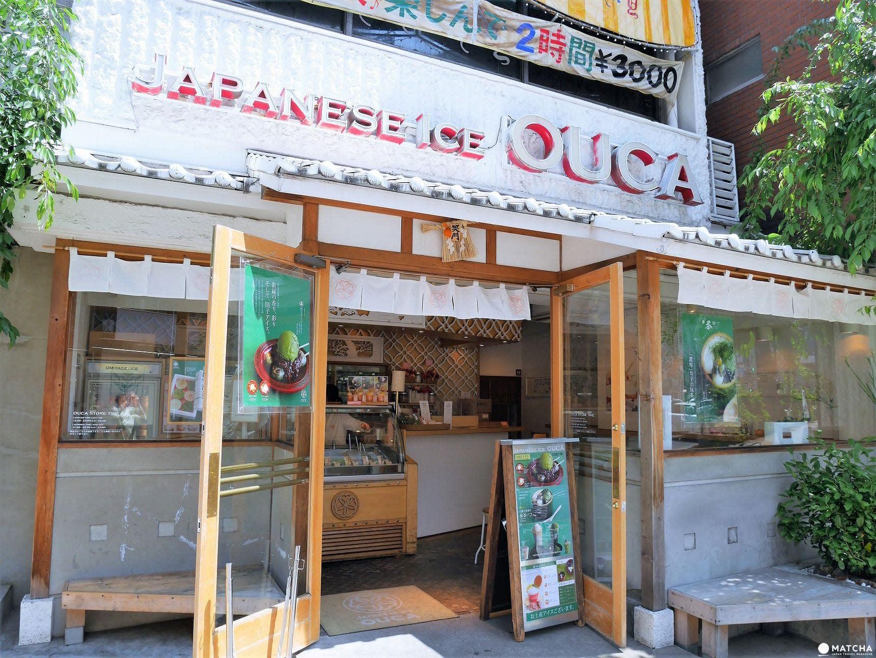 OUCA店舗