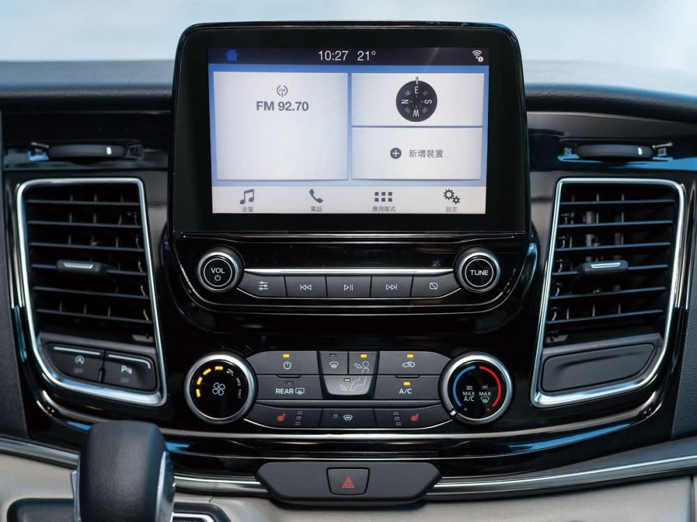 SYNC3娛樂通訊系統,整合Apple CarPlay、Android Auto等各項多媒體功能。