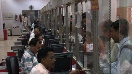 EPFO interest rates increased to 8.50%