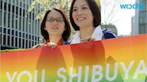 Tokyo Ward - 1st in Japan to Recognize Same Sex Partnerships