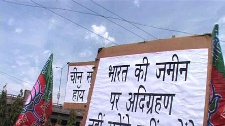 BJYM stages protest against Chinese incursion in Jammu