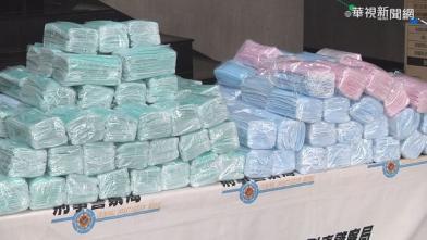 國家隊向政府謊報 偷賣70萬片口罩