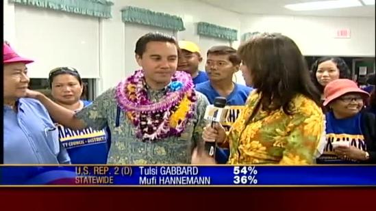 Joey Manahan secures lead in primary election