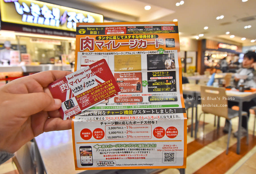 ikinari steak 日本人氣立食牛排05