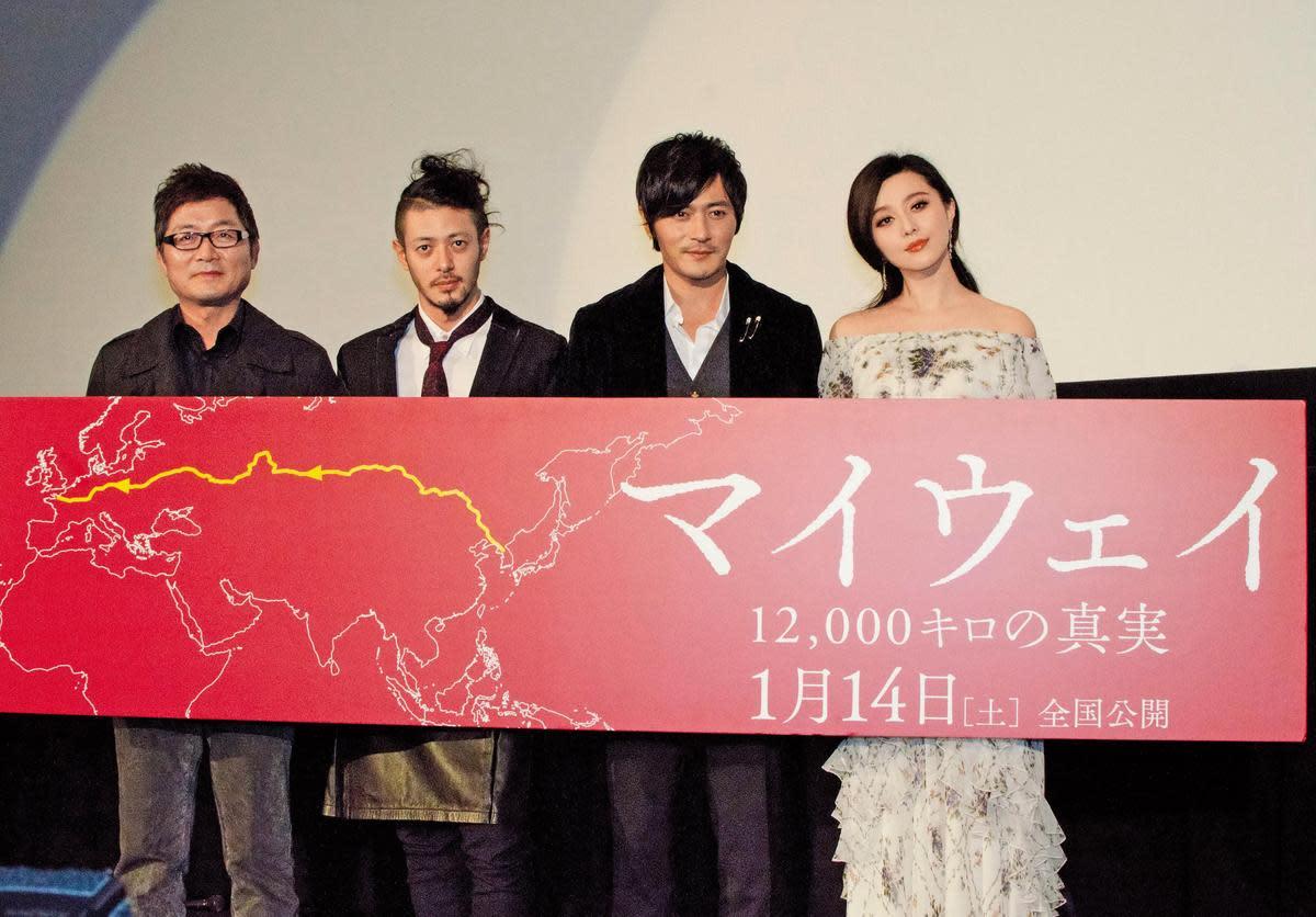 以二次世界大戰為題材的《登陸之日》,在日本上映後,卻引發民眾質疑歷史考據失真,導致票房失利。左起姜帝圭、小田切讓、張東健、范冰冰。(東方IC)