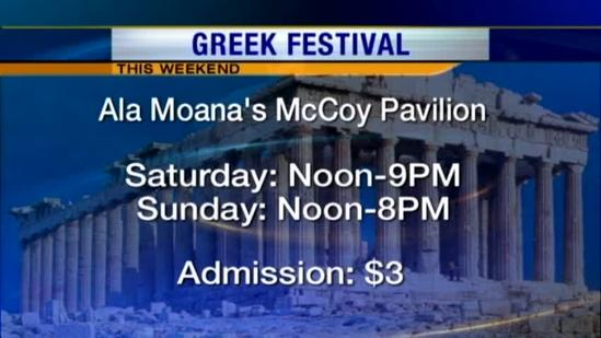 Greek festival entertainment
