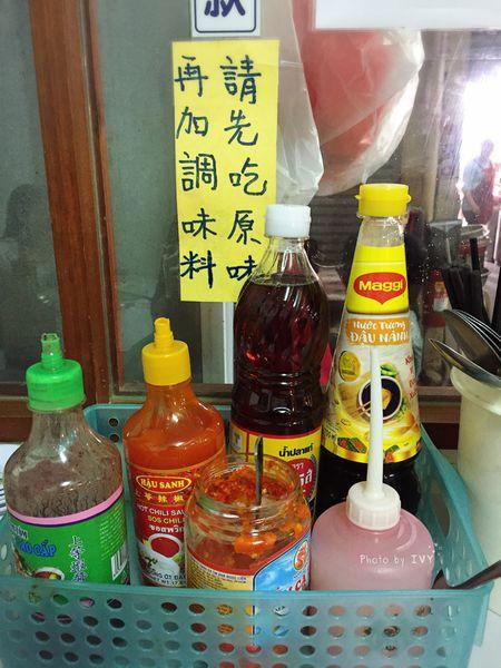 娟 越南小吃