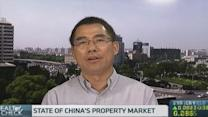 SouFun: China property to remain under pressure