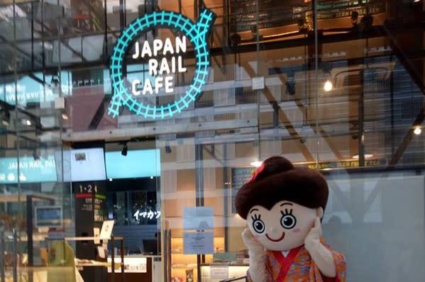 Japan Rail Café的外觀維持一貫的簡潔明亮。
