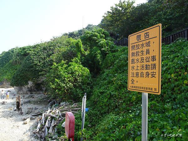 美人洞入口售票亭後方沙灘 (6)26.jpg