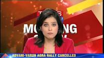 Agra rally cancelled, BJP cries foul
