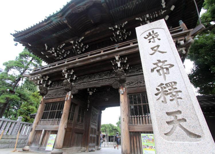 帝釋天題經寺入口處的二天門