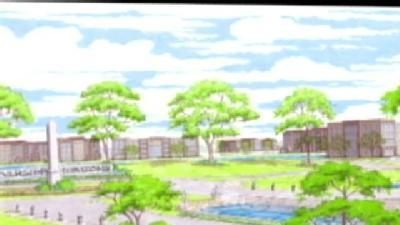 Riverside To Develop Site Near I-635, Highway 9