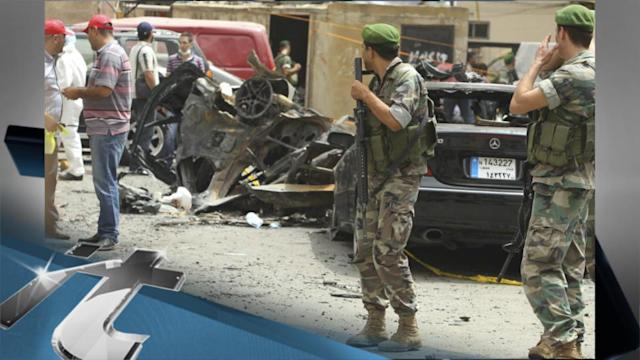 Middle East Breaking News: Dozens Hurt as Car Bomb Hits Hezbollah Beirut Stronghold
