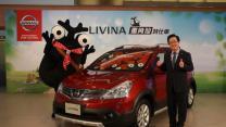 車壇直擊-Nissan Livina獨角先特仕版