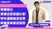 【移民泰國】泰國推出買樓送居留證計劃,特快通關兼送免費豪華房車接送服務?