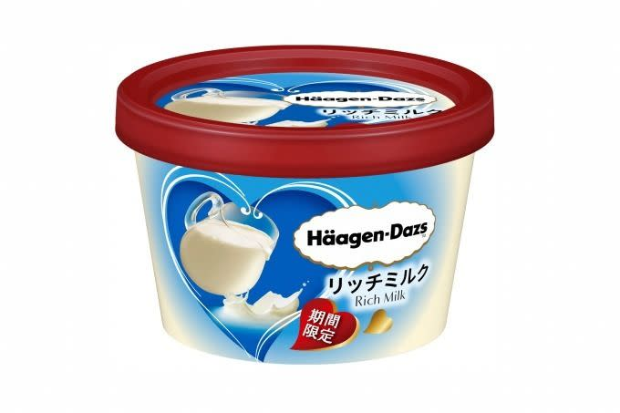 Haggen dazs rich milk