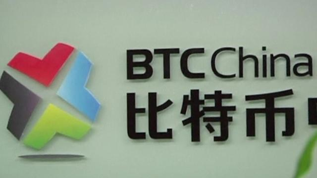 China bitcoin exchange plots future after crackdown