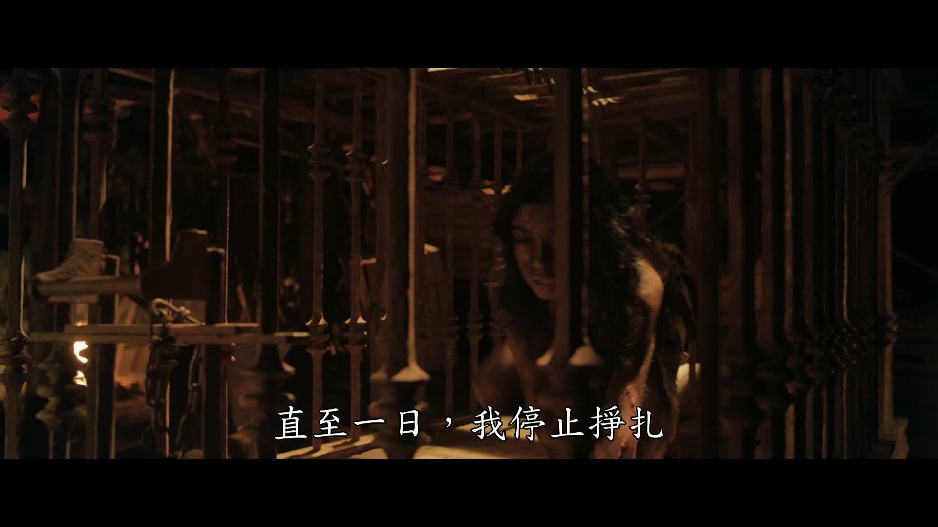 《mowgli》中文版預告