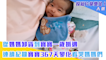從媽媽卸貨到寶寶一歲抓週 連續紀錄寶寶367天變化看哭媽媽們