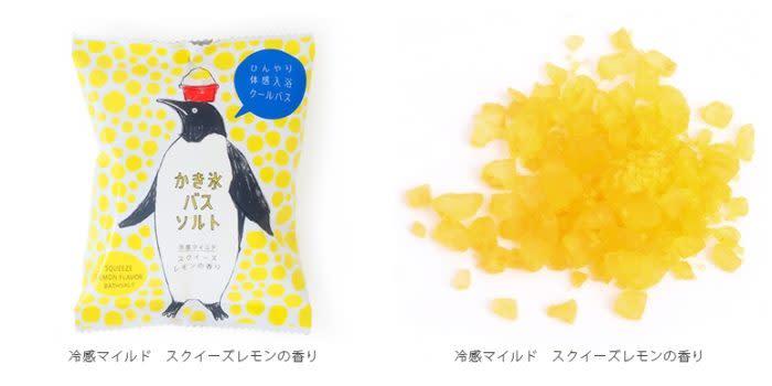 刨冰冷感浴鹽 (入浴劑)冷感MILD鮮榨檸檬香