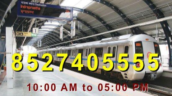 DMRC launches dedicated number for lost items enquiry