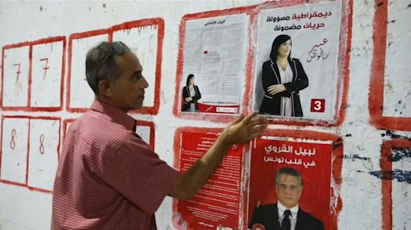 Image result for Televised debates a new step in Tunisia's young democracy