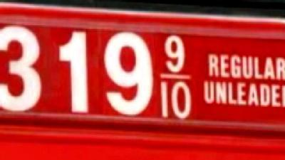 Station Offers $3.19 For Regular Gallon Of Gas
