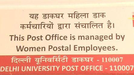 Sibal launches India's second all-women post office