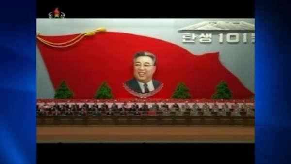 Will North Korea choose to test a missile?