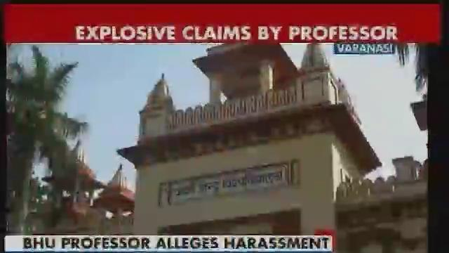 BHU professor alleges sexual harassment by colleague, students