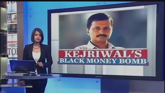 RIL refutes Kejriwal's black money claims