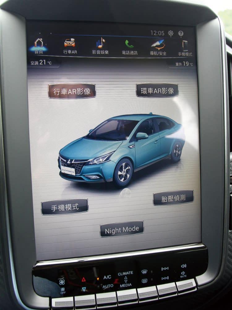 12吋多功能HD觸控式中控螢幕,整合AR  View+  System行車AR影像系統。