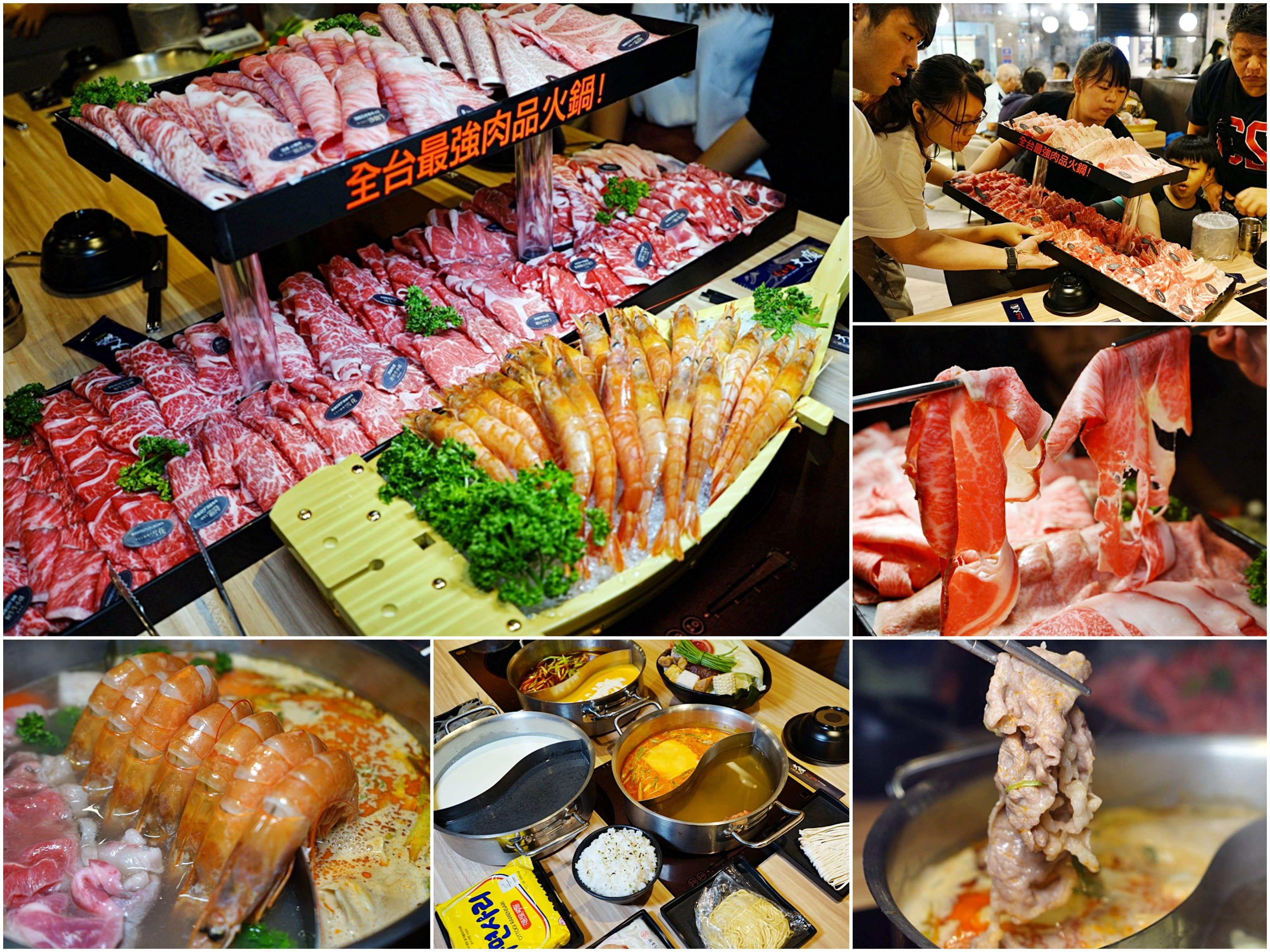 『新北。板橋』 大魔大滿足鍋物(板橋店)|全台最強肉品火鍋 各國頂級A5和牛大集合!請tag你身邊愛吃肉的朋友,吃一次撐一年的概念。慶生、聚餐、人多一起來挑戰吃全台最強和牛火鍋最適合。