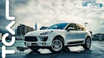 給家人的全面滿足 Porsche Macan Premium Package Plus 新車試駕 - TCAR