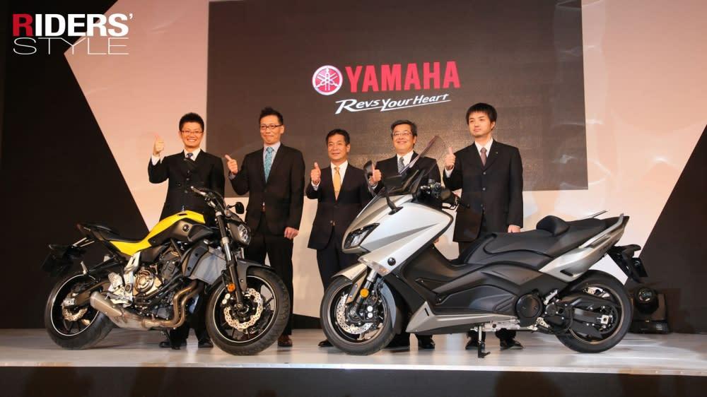 引領台灣重機潮流YAMAHA最新MT-07&TMAX 連袂登場