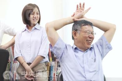 柯P明公布立委名單 學姊出戰