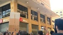 Protesters Chant Outside Occupied Environment Ministry in Beirut